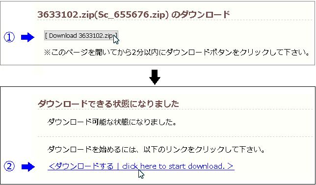 strokesplus 入手 インストール 日本語化